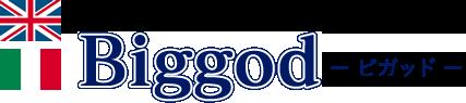 福岡のオーダースーツと靴の専門店/Biggod-ビガッド-